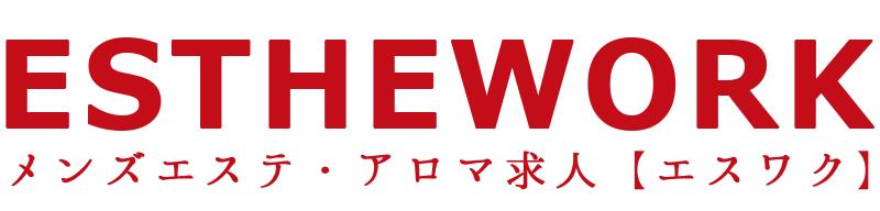 エスワクのロゴ